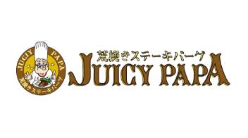 JUICY PAPA