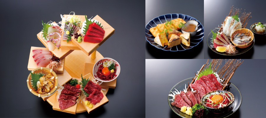 九州料理よかたいイメージ