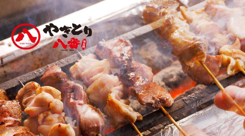 ★新業態「やきとり八番」FKD宇都宮店 3/26オープン